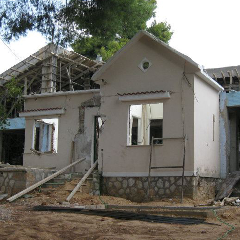 Extension of an Existing Building